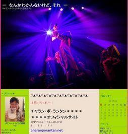 momo-blog.jpg